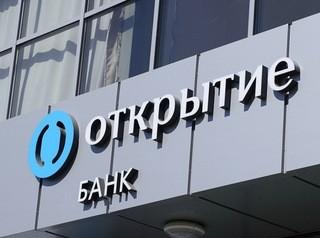 Банк «Открытие» снизил ставки по ипотеке