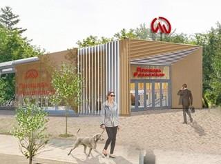 В Красноярске заказывают документацию для подготовки к строительству метро
