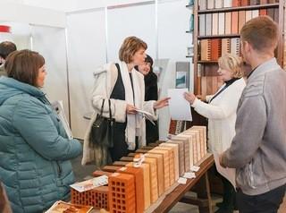 В Красноярске пройдет выставка «Строительство и архитектура — 2020»