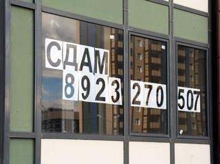 В законодательство внесут изменения для регулирования рынка аренды жилья