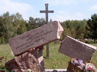 На мемориале жертвам политических репрессий запретили строить визит-центр