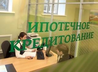 В Сбербанке отмечают повышенный спрос на ипотеку с господдержкой