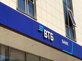 Банки начали снижать процентные ставки по ипотеке