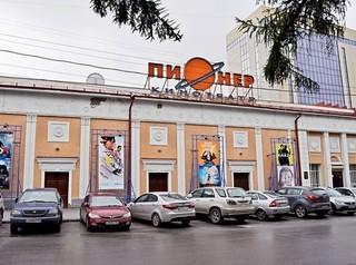 Реконструкцию кинотеатра «Пионер» для театра Афанасьева завершат в 2022 году