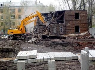 В Красноярске выставят на торги земельные участки на правобережье по цене 1000 и 400 рублей