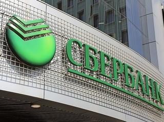 Сбербанк снижает ставку по ипотеке на новостройки до 7,1%