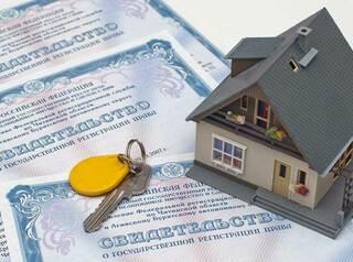 Оформить в собственность недвижимость в другом регионе теперь можно через МФЦ