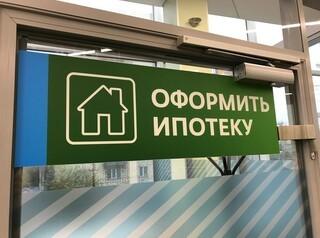В мае в Иркутской области зарегистрировали 84 сделки по льготной ипотеке