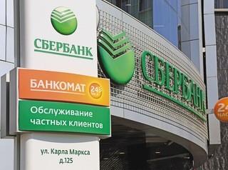Сбербанк запустил программу рефинансирования ипотеки