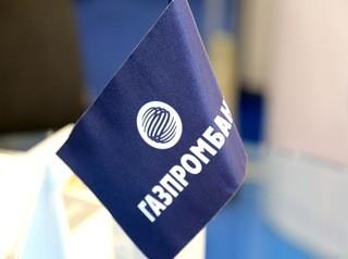 «Газпромбанк» снизил ставки по ипотеке до 7,7%