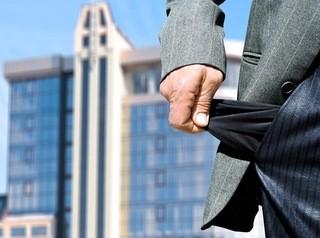 С 1 сентября начала действовать упрощенная процедура банкротства физических лиц