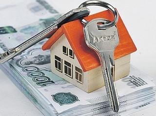 Ипотечные ставки в 2020 году достигнут новых минимумов