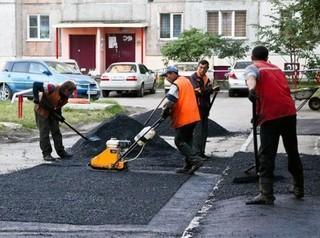 В Иркутске в конце августа начнётся третья волна ремонта дворов