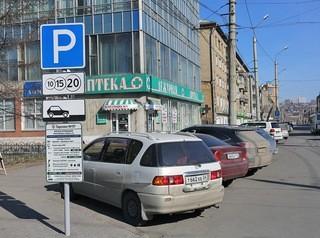 На проспект Мира вернули парковки