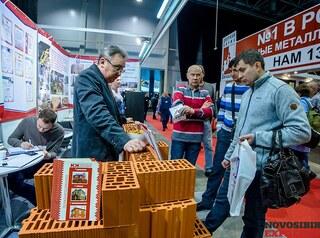 Посетителей выставки «Сибирская строительная неделя» ожидает насыщенная деловая программа