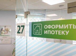 Названы регионы Сибири, лидирующие по выдаче ипотеки