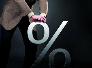 Обостряется конкуренция банков за чужих заемщиков