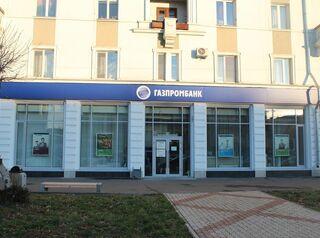 Получить ипотеку в Газпромбанке стало проще