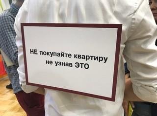 13 иркутских проблемных новостроек попали на интерактивную карту Минстроя
