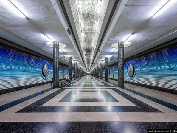 Станция метро «Космонавтлар»