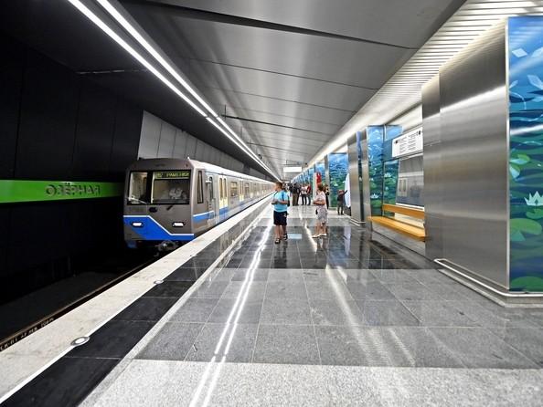 Станция метро «Озерная» (2018) Москва