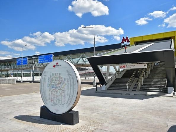 Станция метро «Филатов Луг» (2019) Москва