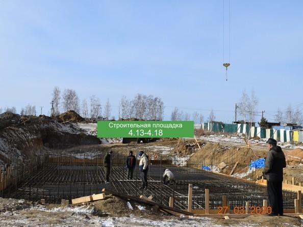 Ход строительства 27 марта 2020