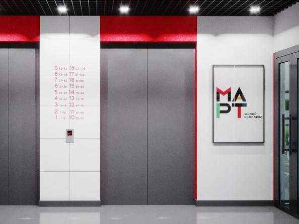 Картинки Жилой комплекс МАРТ, 1 б/с