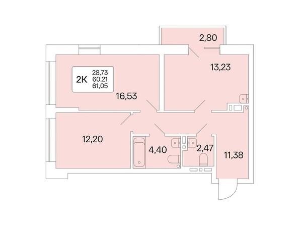 Планировка 2-комн 60,96, 61,05 м²