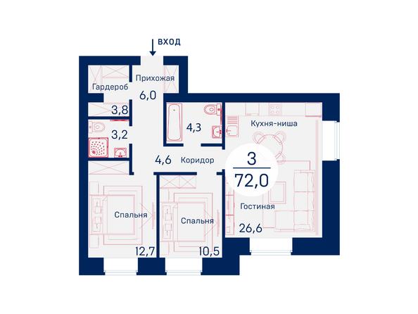 Планировки Микрорайон SCANDIS (Скандис), дом 1 - Планировка трехкомнатной квартиры 72 кв.м