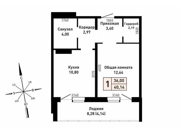 1-комнатная 36; 40.14 кв.м