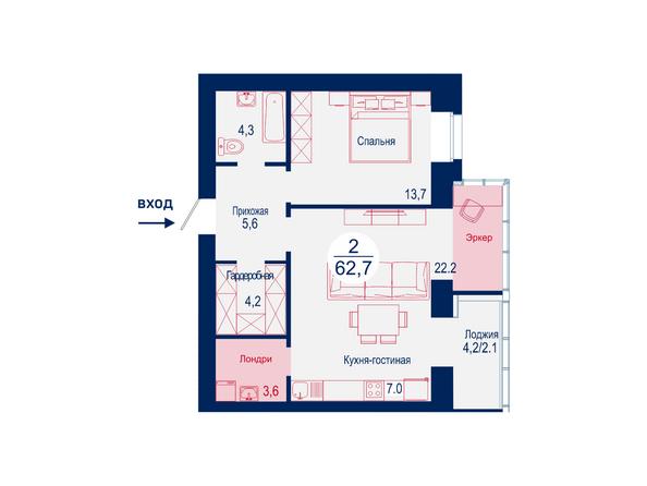 Планировки Жилой комплекс SCANDIS (Скандис), дом 6 - Планировка двухкомнатной квартиры 62,7 кв.м