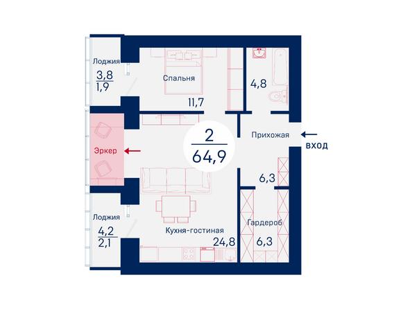 Планировки Микрорайон SCANDIS (Скандис), дом 1 - Планировка двухкомнатной квартиры 64,9 кв.м