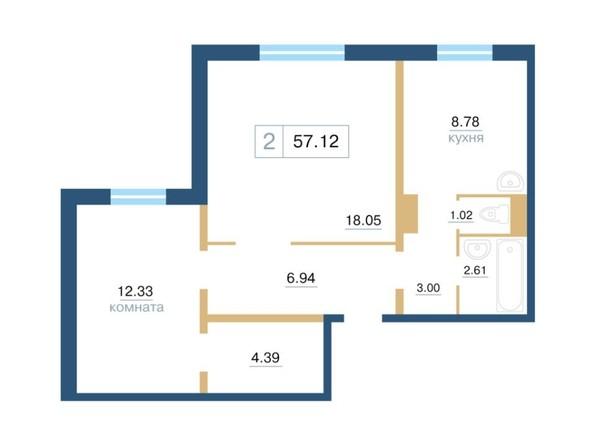 Планировка 2-комн 57, 57,12 м²