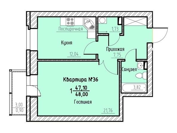 Планировка 1-комн 48 м²