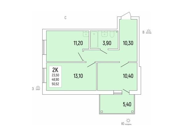 Планировка 2-комн 50,52 м²