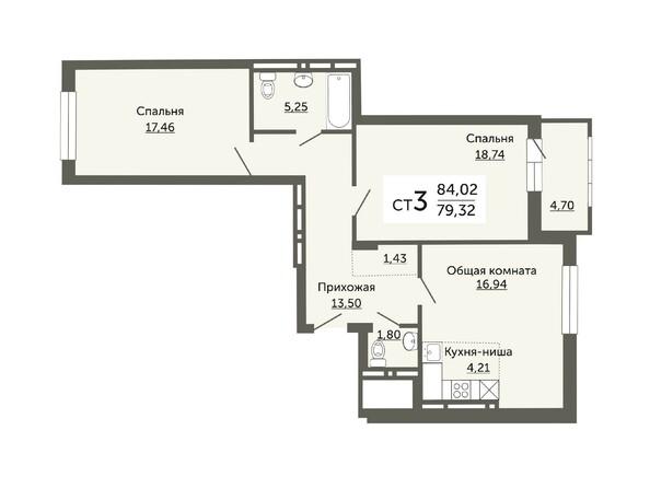 Планировки Жилой комплекс ДОМ НА НЕМИРОВИЧА, б/с 1 - Планировка трехкомнатной квартиры 79,32 кв.м