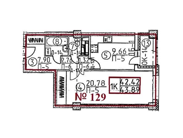 Планировки Овражный, дом 2 - Планировка однокомнатной квартиры 43,89 кв.м