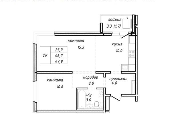 Планировка 2-комн 47 - 48 м²