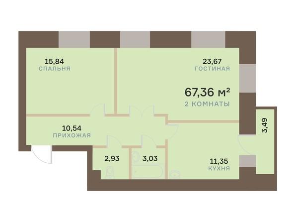 Планировка 2-комн 67,36 м²