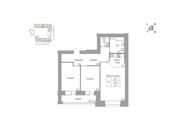 Планировки Жилой комплекс ДВЕ ЭПОХИ, корпус 3 - 3-комнатная 87,1 кв.м