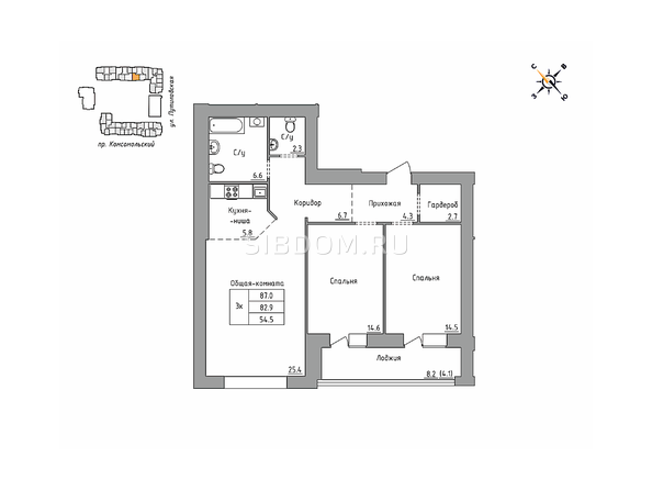 Планировки Жилой комплекс ДВЕ ЭПОХИ, корпус 3 - 3-комнатная 87 кв.м