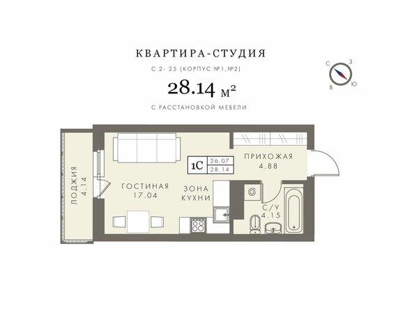 Планировки Жилой комплекс ЭРМИТАЖ - Квартира-студия 28,14 кв.м