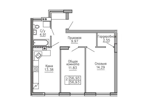 2-комнатная 56.96; 56.93 кв.м