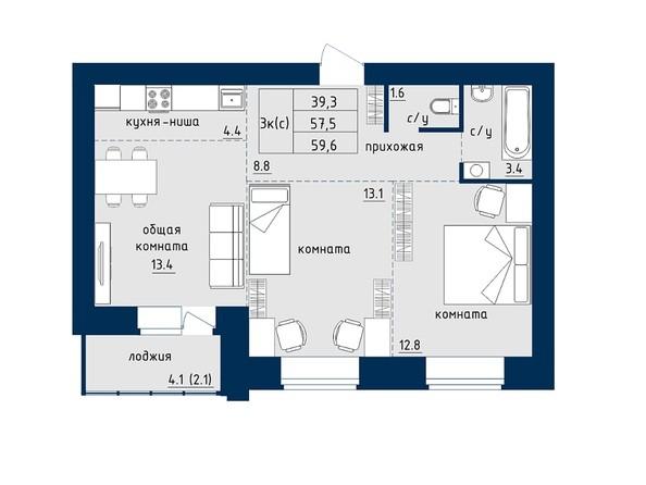 3-комнатная 59,3; 59.6 кв.м