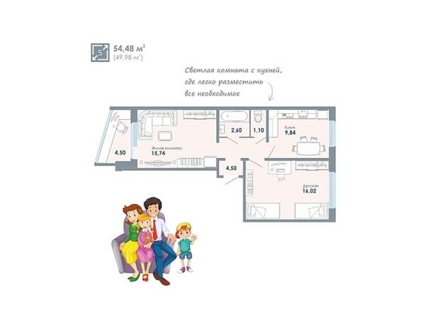 Планировки Жилой комплекс ЧИСТАЯ СЛОБОДА, дом 32 - Планировка двухкомнатной квартиры 54,48 кв.м