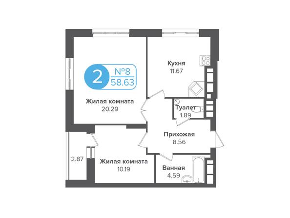 Планировки Жилой комплекс ОГНИ СИБИРИ, дом 4 - 2-комнатная 58,63 кв.м