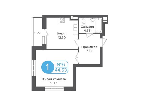 Планировки Жилой комплекс ОГНИ СИБИРИ, дом 4 - 1-комнатная 44,53 кв.м