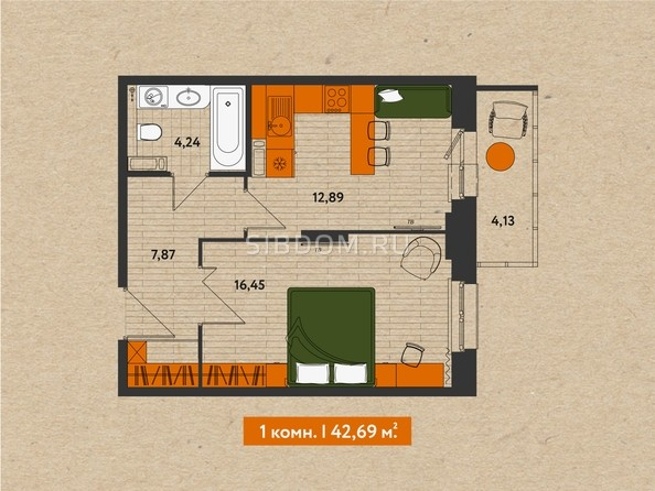 Планировки Abrikos (Абрикос) - 1-комнатная 42,69 кв.м