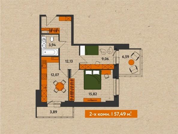 Планировки Жилой комплекс Abrikos (Абрикос) - 2-комнатная 57,49 кв.м